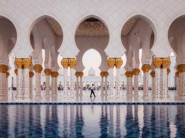 недвижка в Абу Даби Сэр Бани Яс