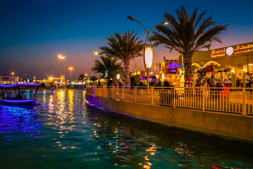 Global Village Дубай